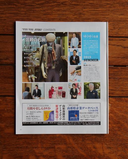 http://www.fukuya-yamagata.co.jp/blog/IMG_2037%20%28518x640%29.jpg