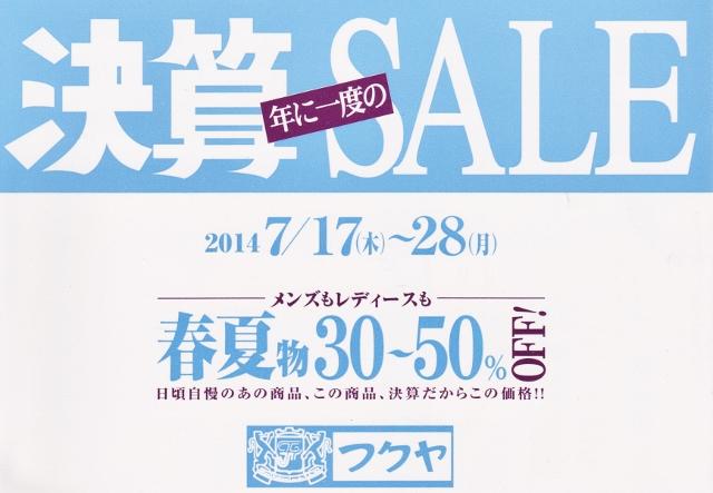 SaleDM (640x443).jpg