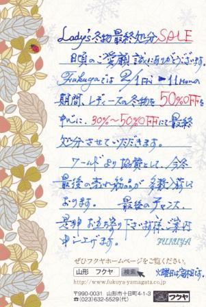 IMG_0001_NE.jpg